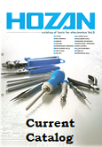 Hozan Catalog Vol. 6